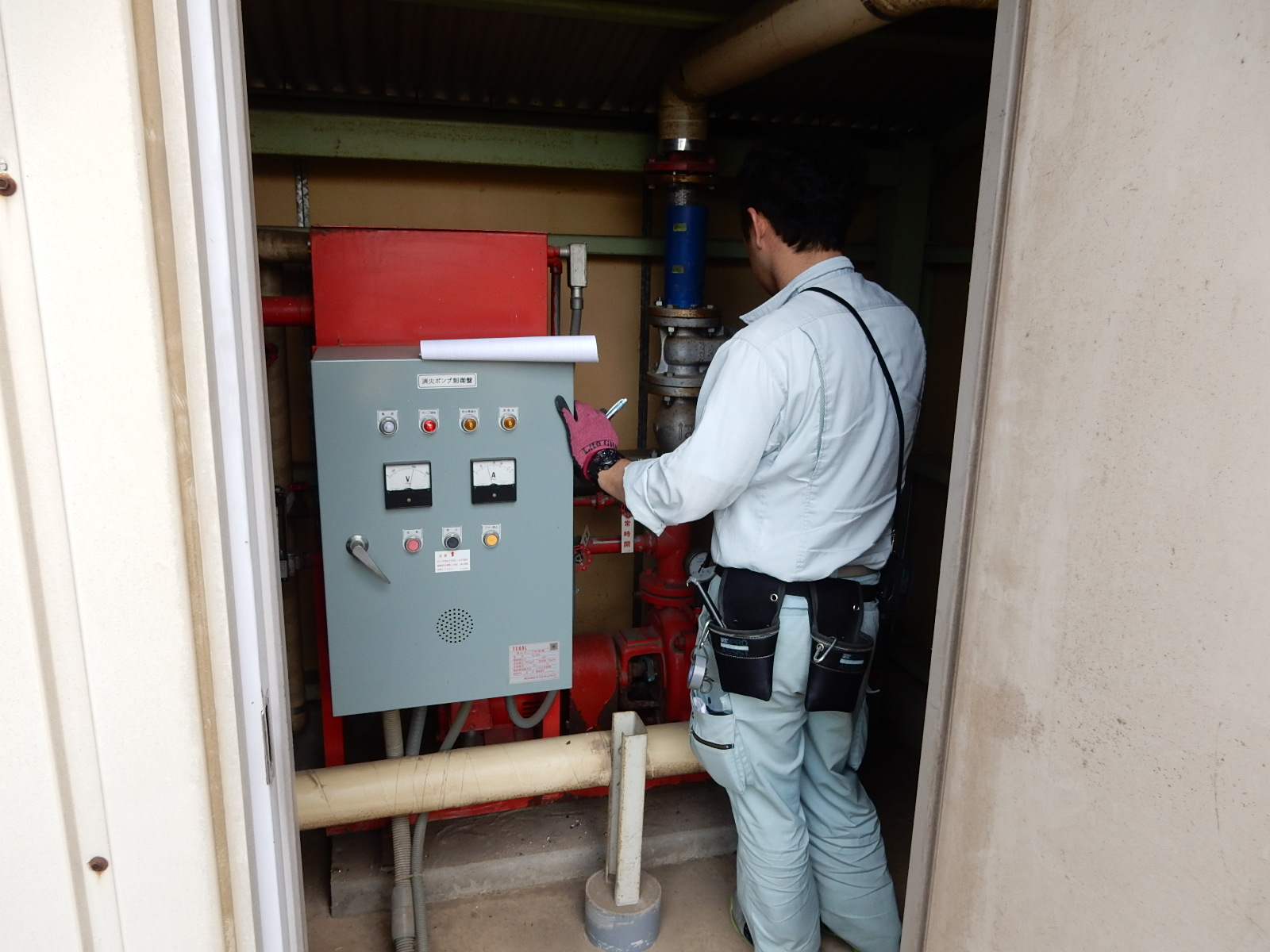 Fire Protection Equipment Inspection